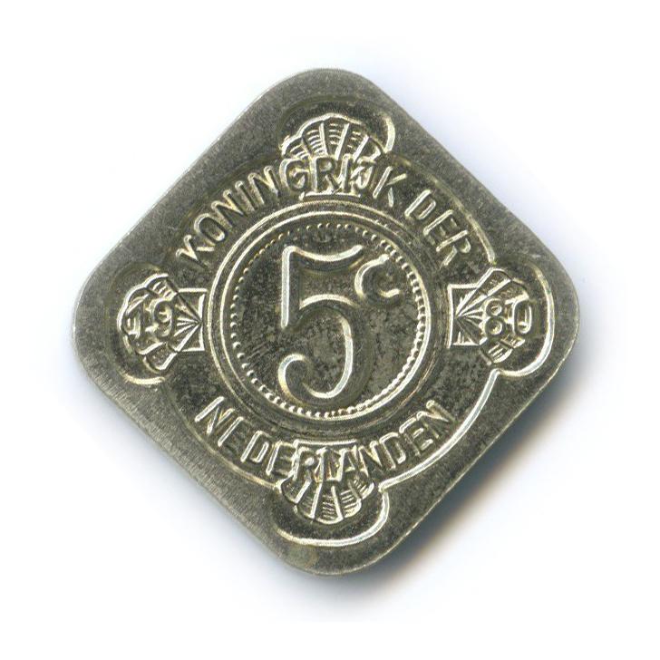 5 центов - Королева Беатрикс 1980 года (Нидерланды)