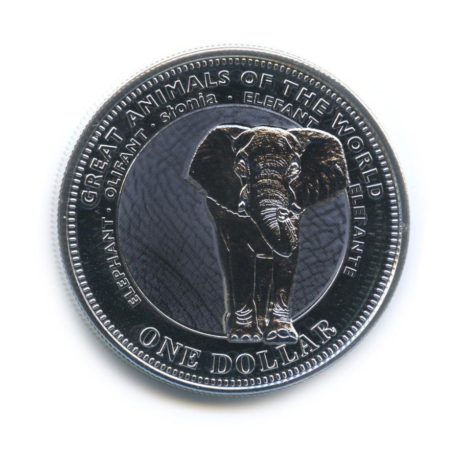 1 доллар — Великие животные мира - Слон (серебрение, цветная эмаль) 2009 года (Фиджи)