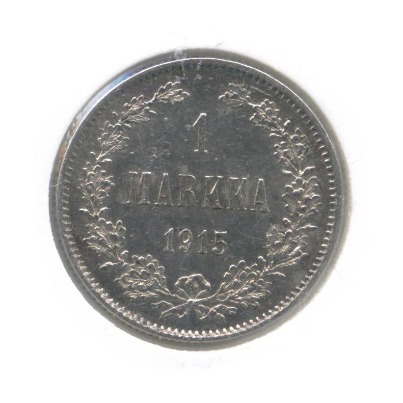 1 марка (в холдере) 1915 года S (Российская Империя)
