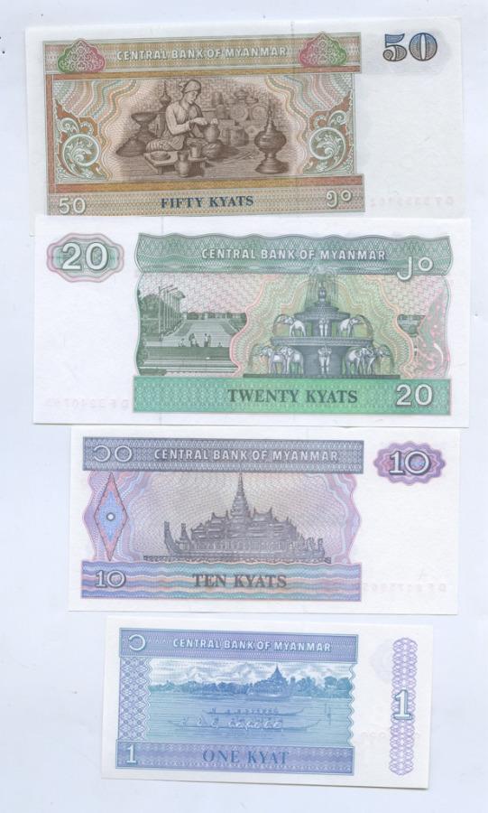 Набор банкнот (Мьянма)