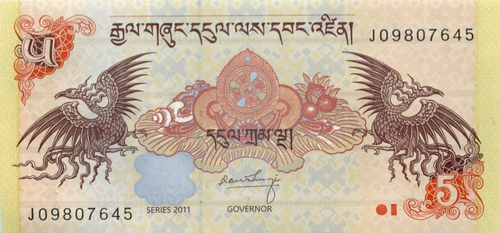 5 нгултрум (Бутан) 2011 года
