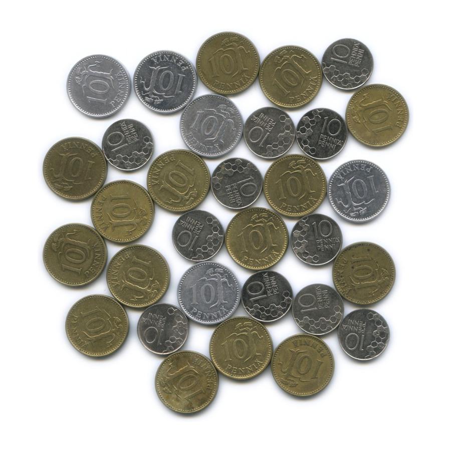 Набор монет 10 пенни (разные года), 31 шт. (Финляндия)