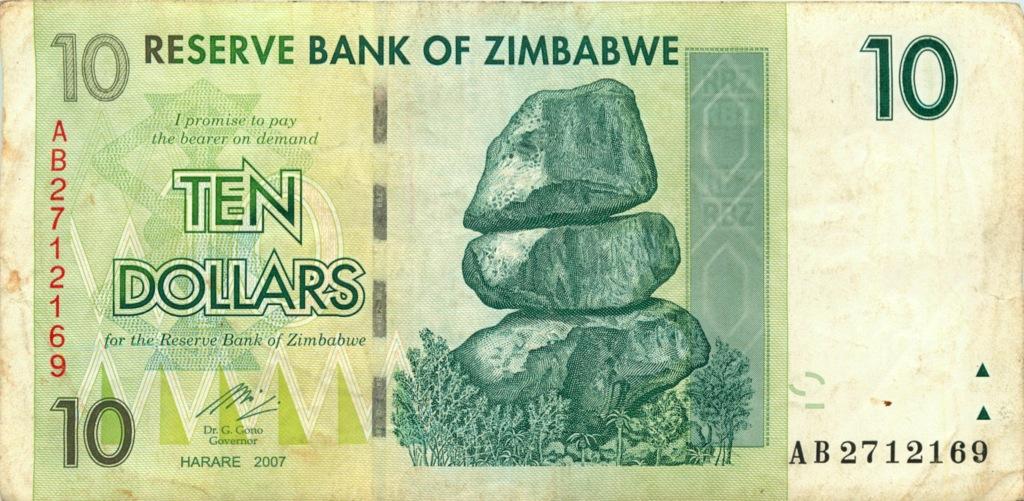 10 долларов (Зимбабве) 2007 года