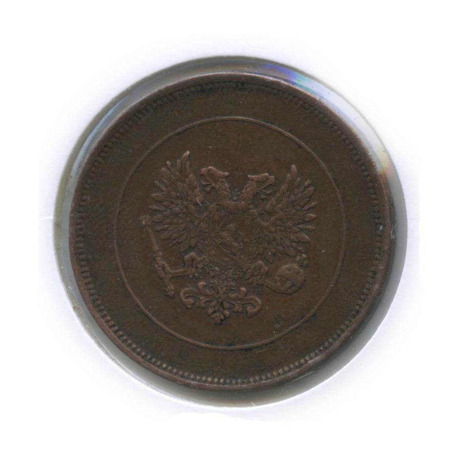 10 пенни (в холдере) 1917 года (Российская Империя)