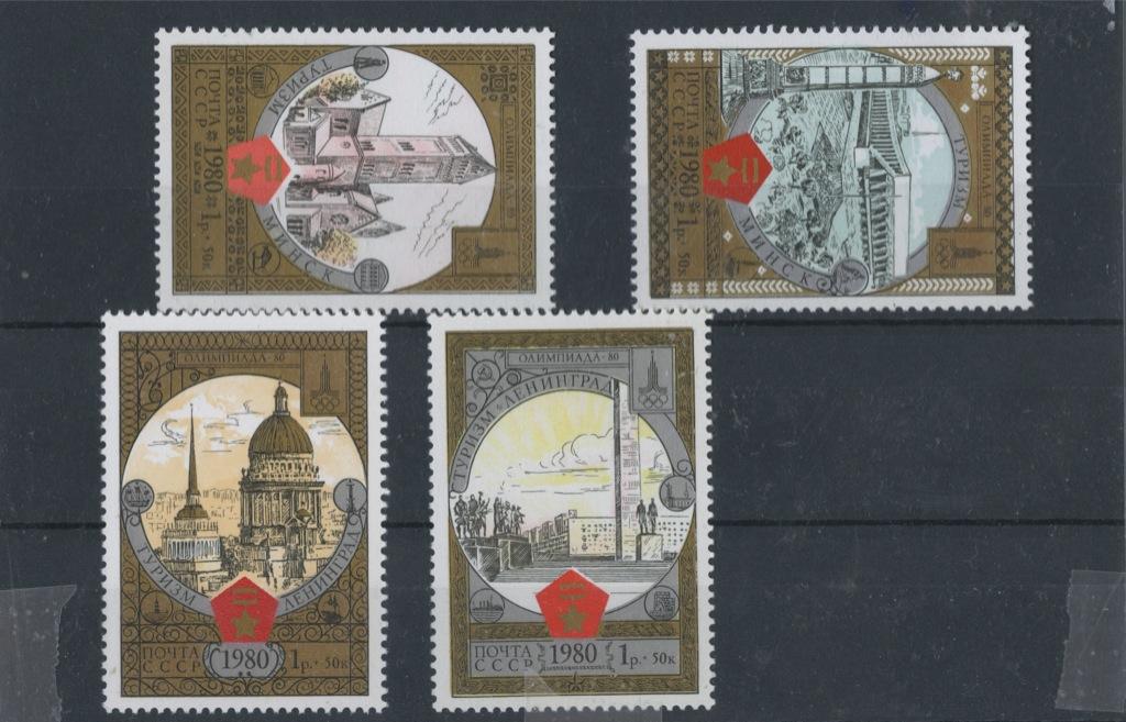 Набор почтовых марок «Олимпийские игры, Москва 1980» 1980 года (СССР)