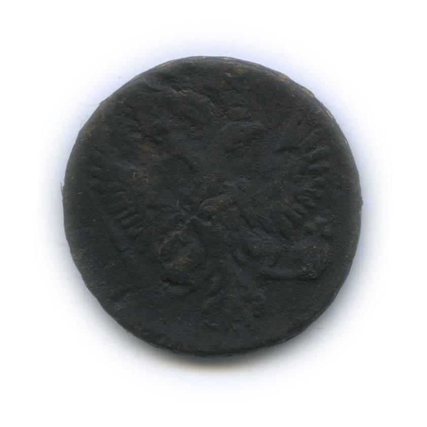 Денга (1/2 копейки) 1754 года (Российская Империя)
