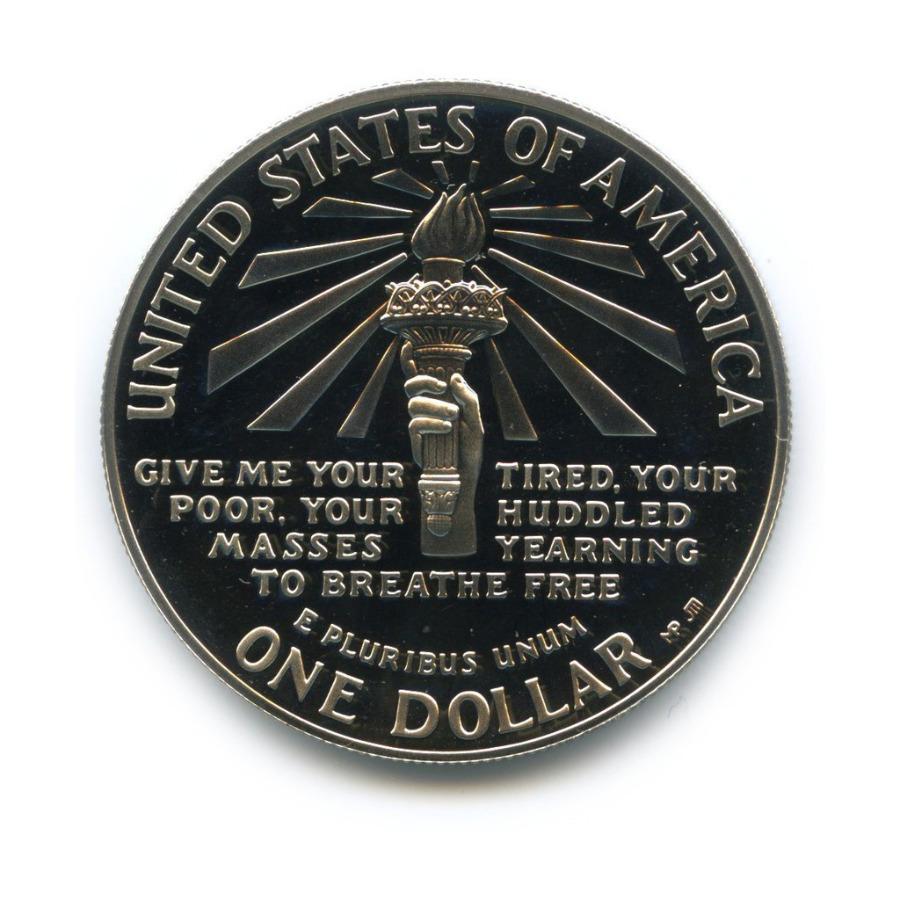 1 доллар — 100 лет Статуе Свободы 1986 года S (США)
