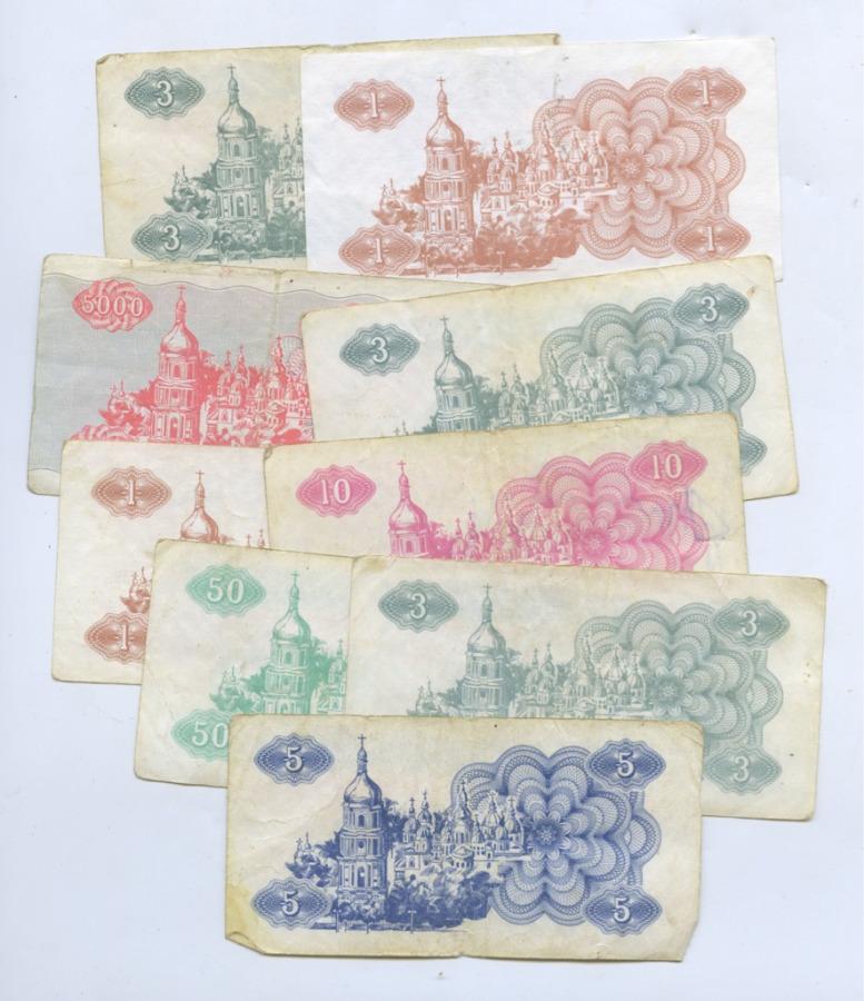 Набор банкнот 1991, 1993 (Украина)