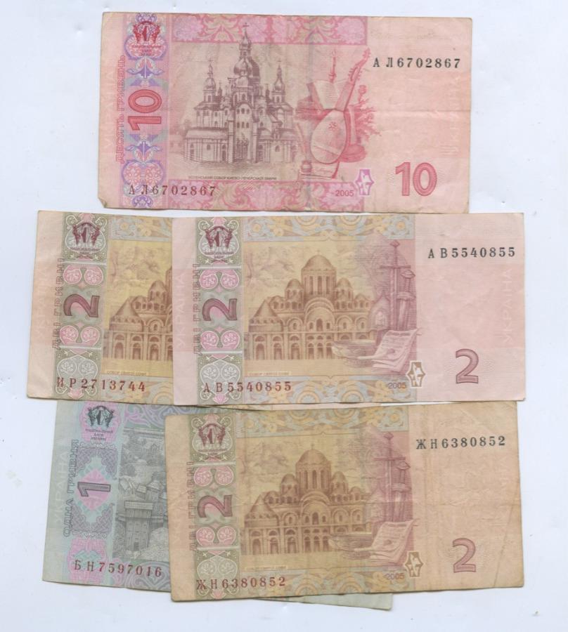 Набор банкнот 2004, 2005 (Украина)