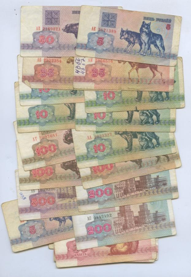 Набор банкнот (36 шт.) 1992 года (Беларусь)