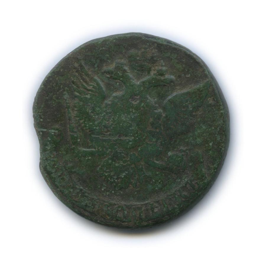 5 копеек 1761 года (Российская Империя)