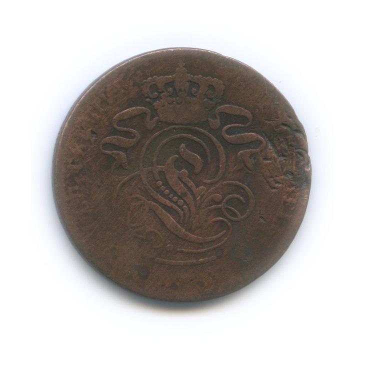 2 сантима 1835-1919 (Бельгия)