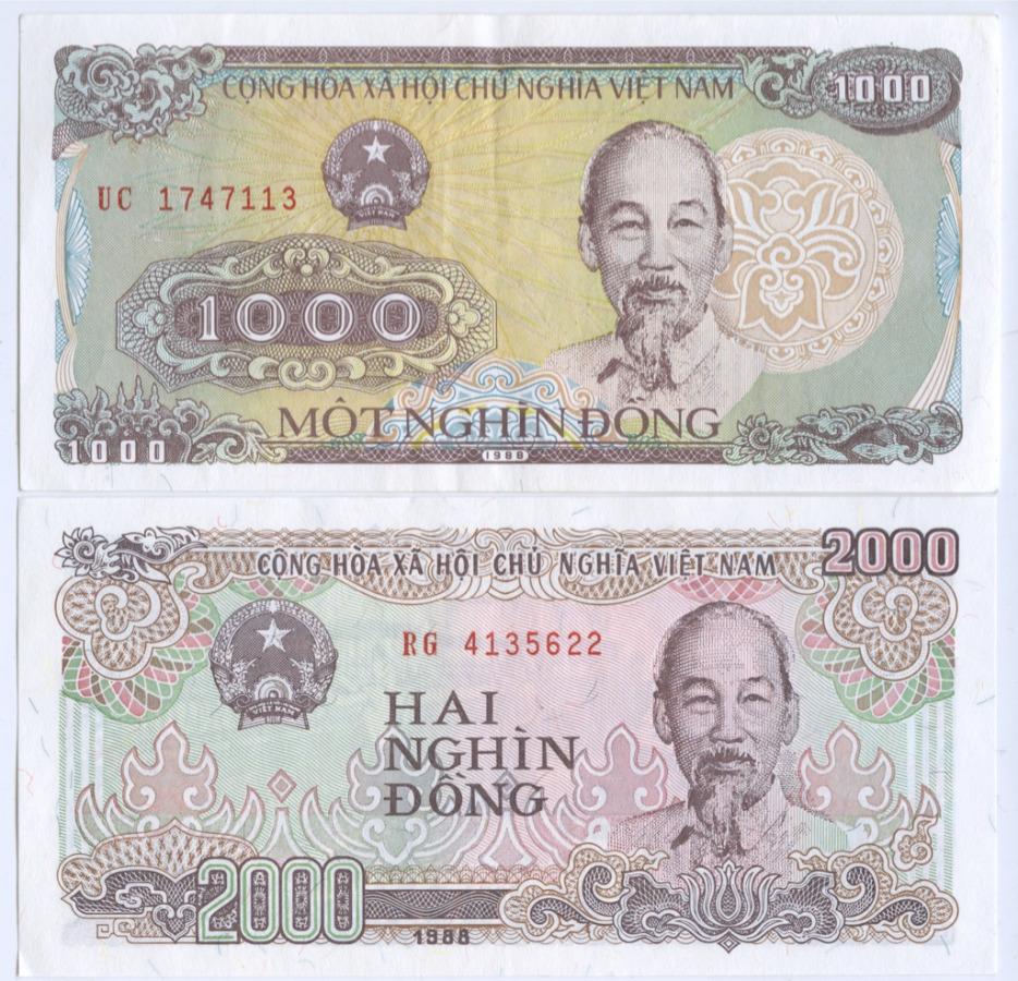 Набор банкнот 1988 года (Вьетнам)