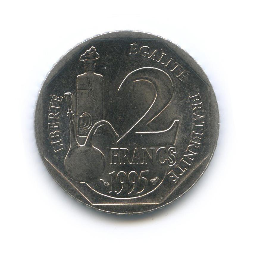 2 франка — 100 лет содня смерти Луи Пастера 1995 года (Франция)