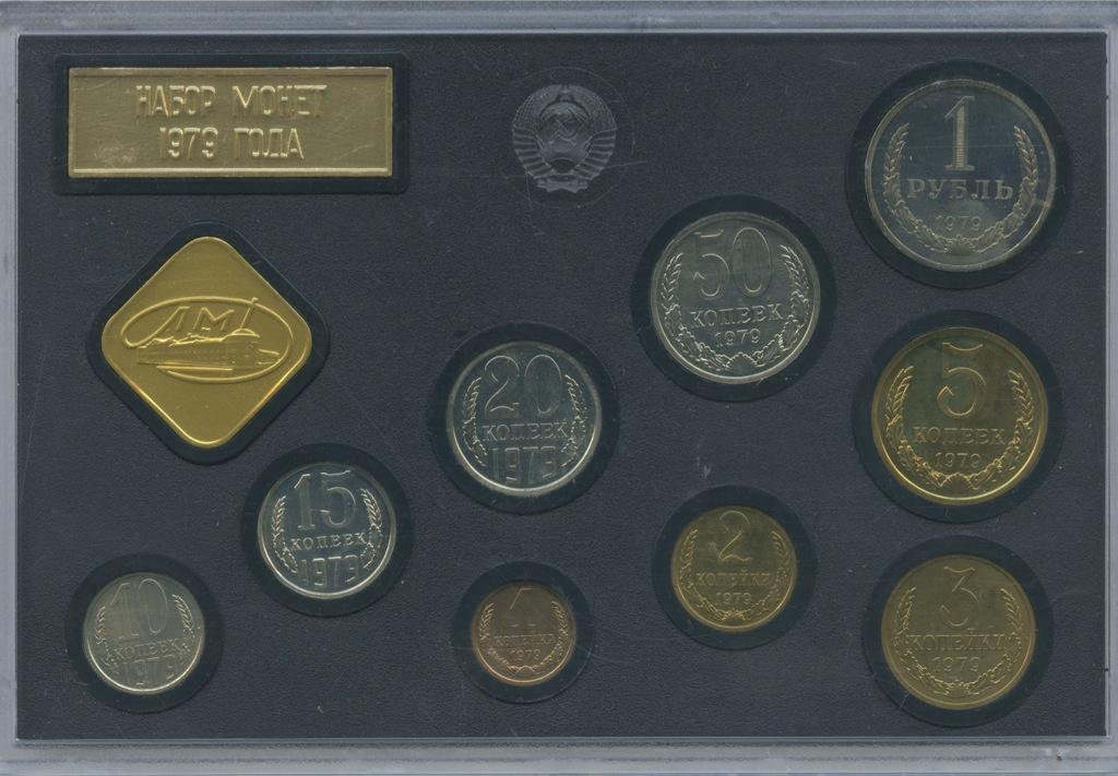 Набор монет СССР сжетонами (вфутляре), годовой 1979 года (СССР)