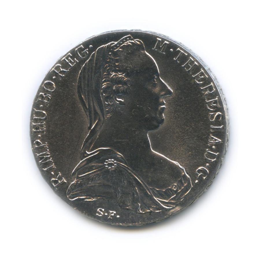 1 талер - Мария Терезия (Священная Римская империя). Рестрайк 1780 года (Австрия)