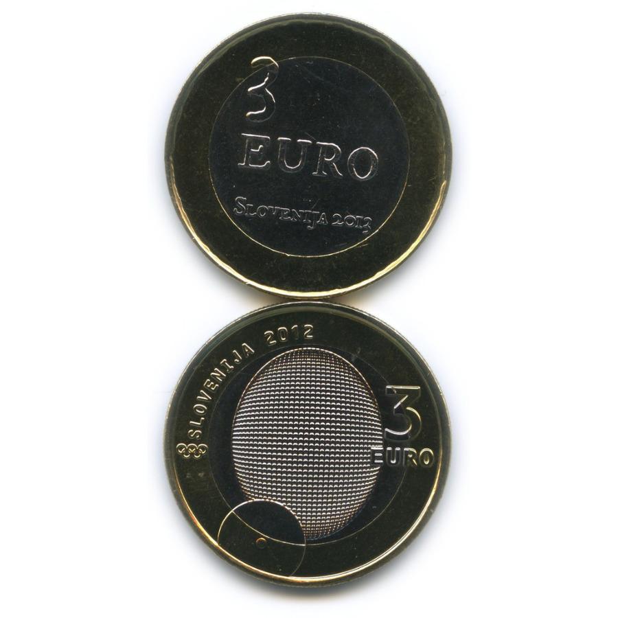 Набор юбилейных монет 3 евро 2012, 2013 (Словения)