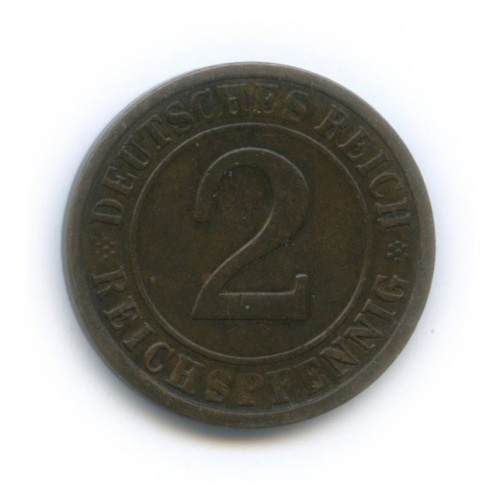 2 рейхспфеннига 1924 года E (Германия)