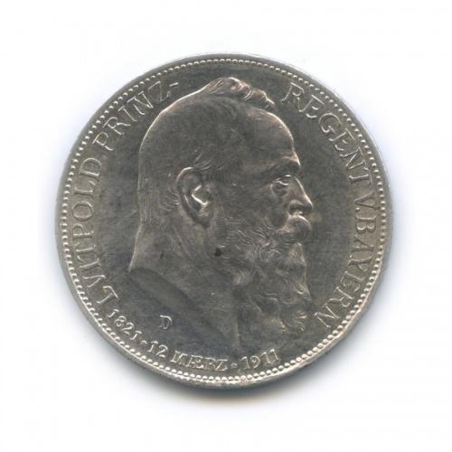 3 марки - 90-летие Леопольда, Бавария 1911 года