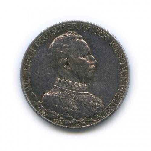 2 марки - 25 лет правления Вильгельма II, Пруссия 1913 года