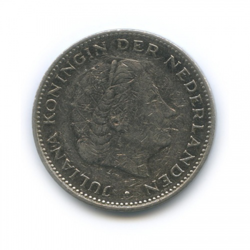 2½ гульдена 1980 года (Нидерланды)