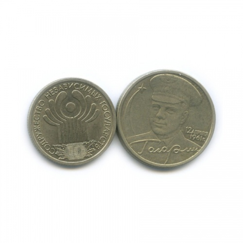 Набор юбилейных монет России 2001 года СПМД (Россия)