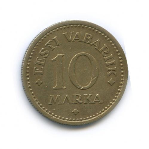 10 марок 1925 года (Эстония)