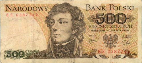 500 злотых 1979 года (Польша)