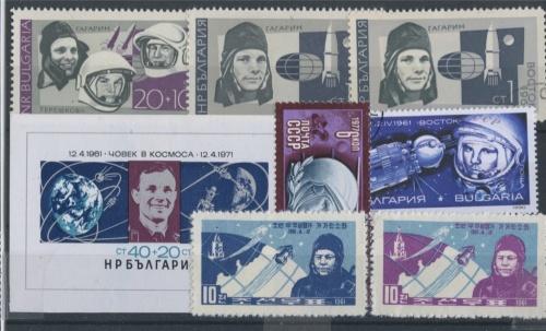 Набор почтовых марок «Ю. Гагарин» (разные страны)