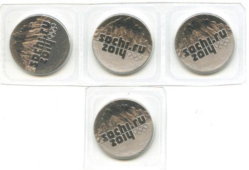 Набор монет 25 рублей — XXII зимние Олимпийские Игры иXIзимние Паралимпийские Игры, Сочи 2014 - Эмблема (взапайке) 2011 года (Россия)