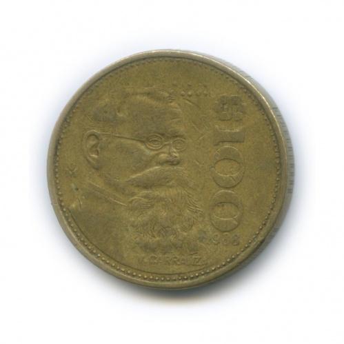 100 песо 1988 года (Мексика)