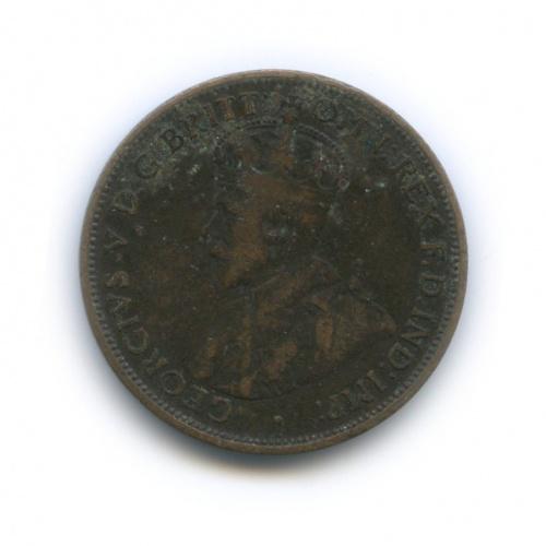 1/2 пенни 1912 года (Австралия)