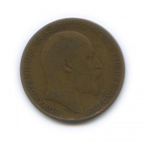 1 пенни 1908 года (Великобритания)