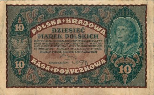 10 марок (немецкая оккупация Польши) 1919 года (Германия)