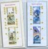 Набор альбомов для банкнот «Секреты купюр» (Россия)