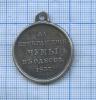 Медаль «Запрекращение чумы вОдессе» (копия)
