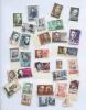Набор почтовых марок «Выдающиеся личности» (СССР)