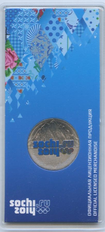 25 рублей — XXII зимние Олимпийские Игры, Сочи 2014 - Эмблема, вцвете (в блистере) 2011 года (Россия)