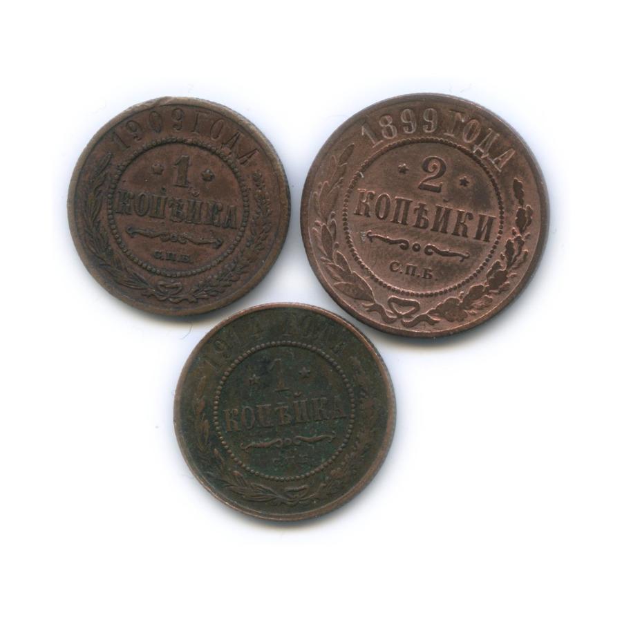 Набор монет 1 копейка, 2 копейки (Российская Империя)
