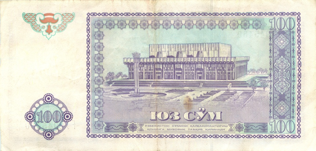 100 сум 1994 года (Узбекистан)