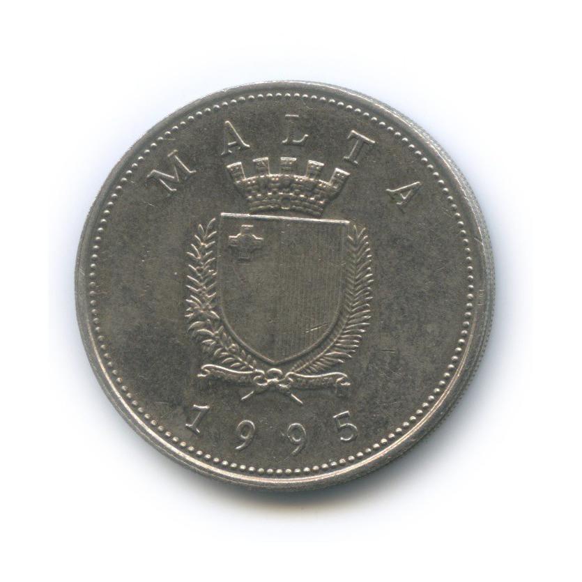 25 центов 1995 года (Мальта)