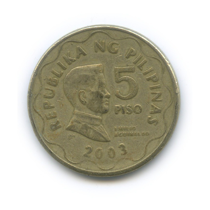 5 писо 2003 года (Филиппины)