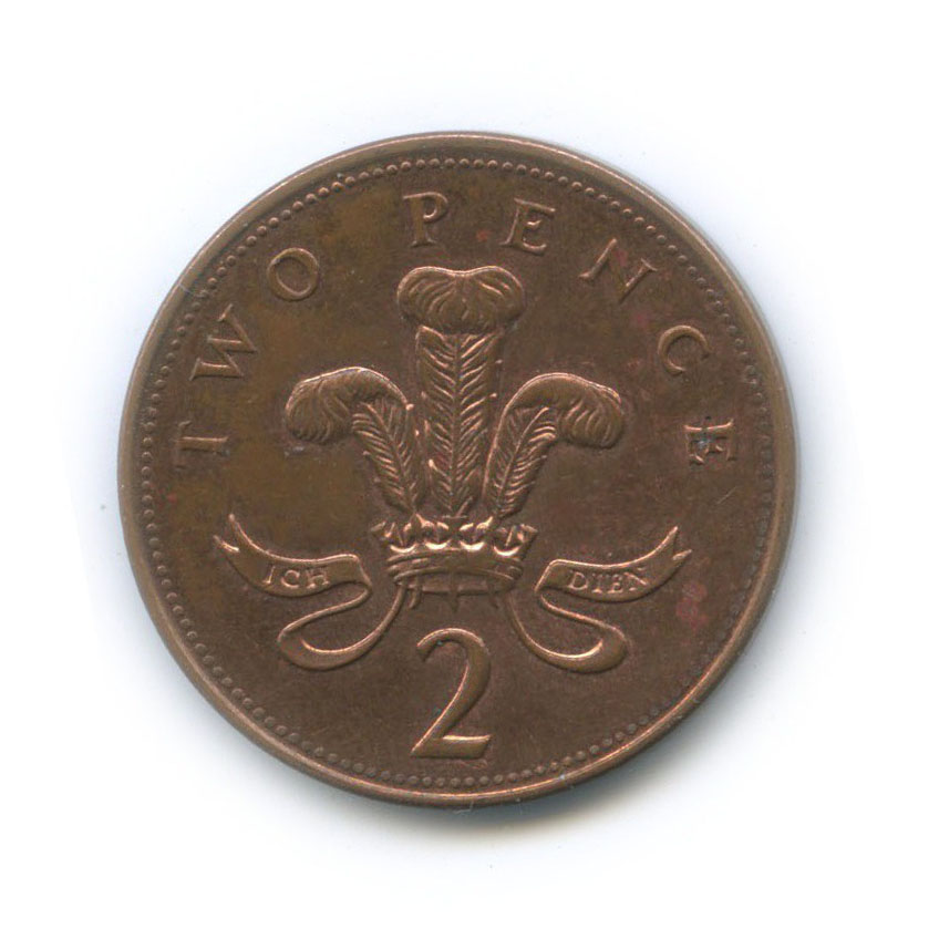 2 пенса 1993 года (Великобритания)