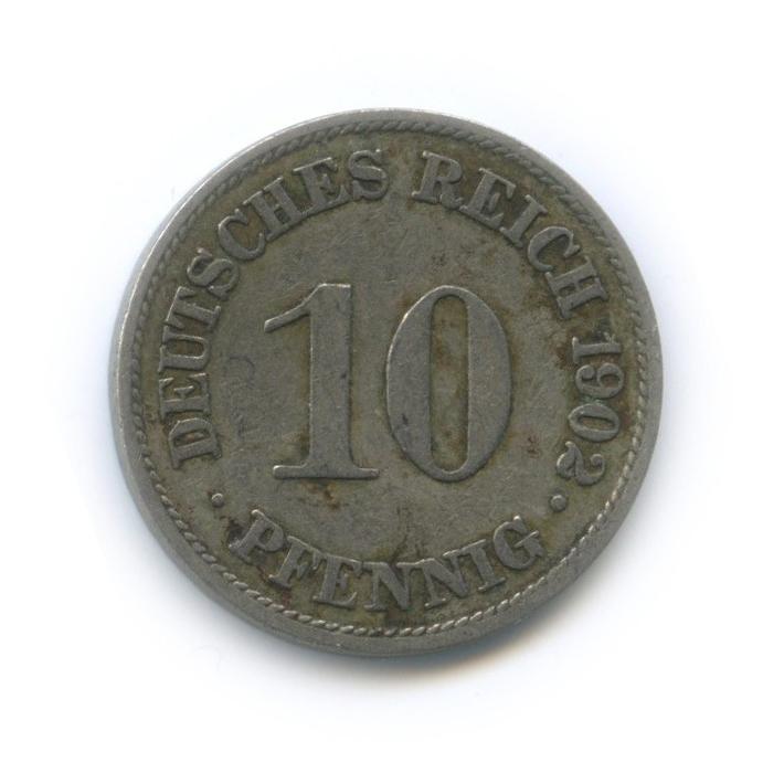 10 пфеннигов 1902 года А (Германия)