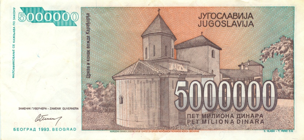 5 миллионов динаров 1993 года (Югославия)