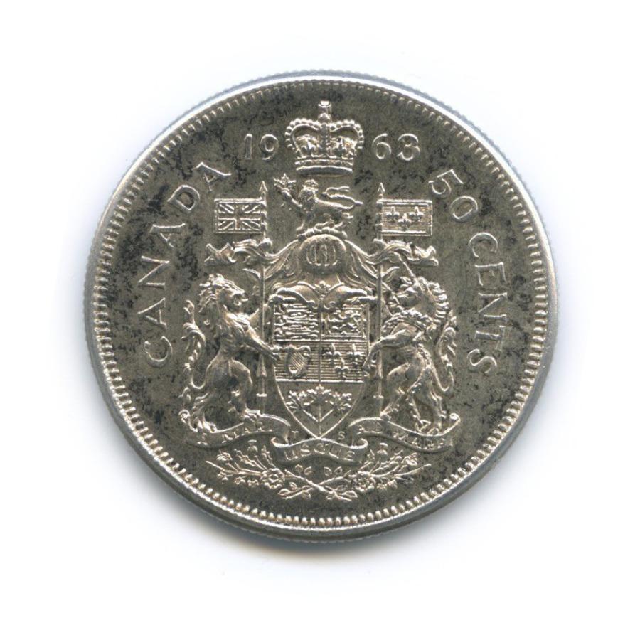 50 центов 1963 года (Канада)