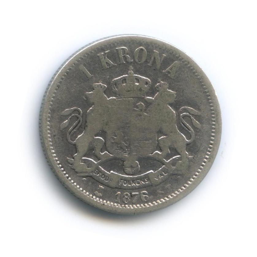 1 крона - Оскар II 1876 года (Швеция)
