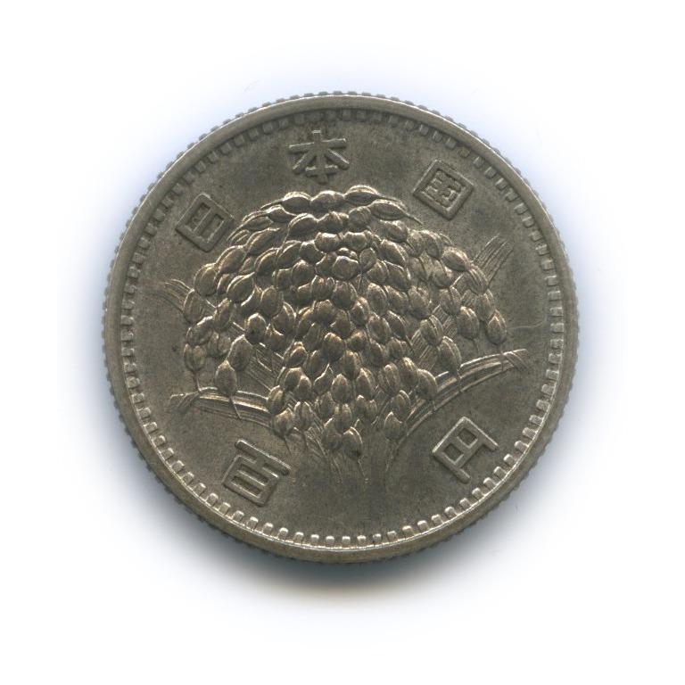100 йен 1959 года (Япония)
