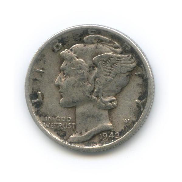 10 центов (дайм) 1942 года (США)