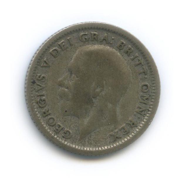 6 пенсов 1927 года (Великобритания)